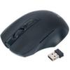 Мышь беспроводная SVEN RX-350 Wireless