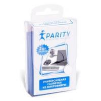 PARITY Универсальная салфетка из микрофибры (2 шт. 20*20см.)